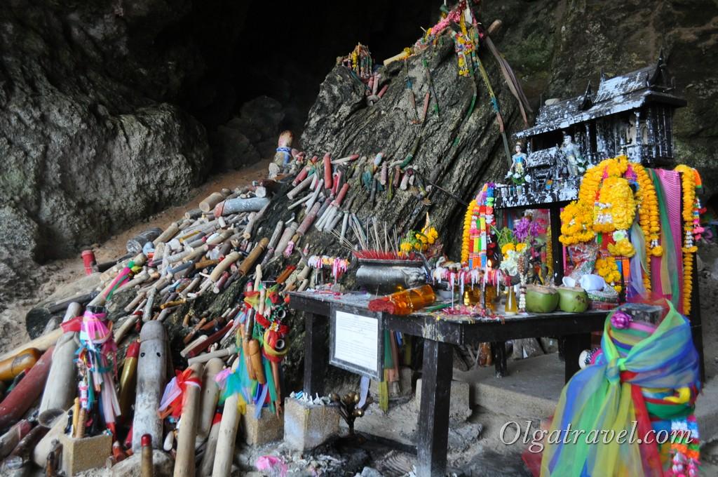 Пещера принцессы прананг