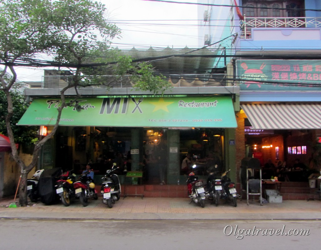 ресторан Микс Нячанг