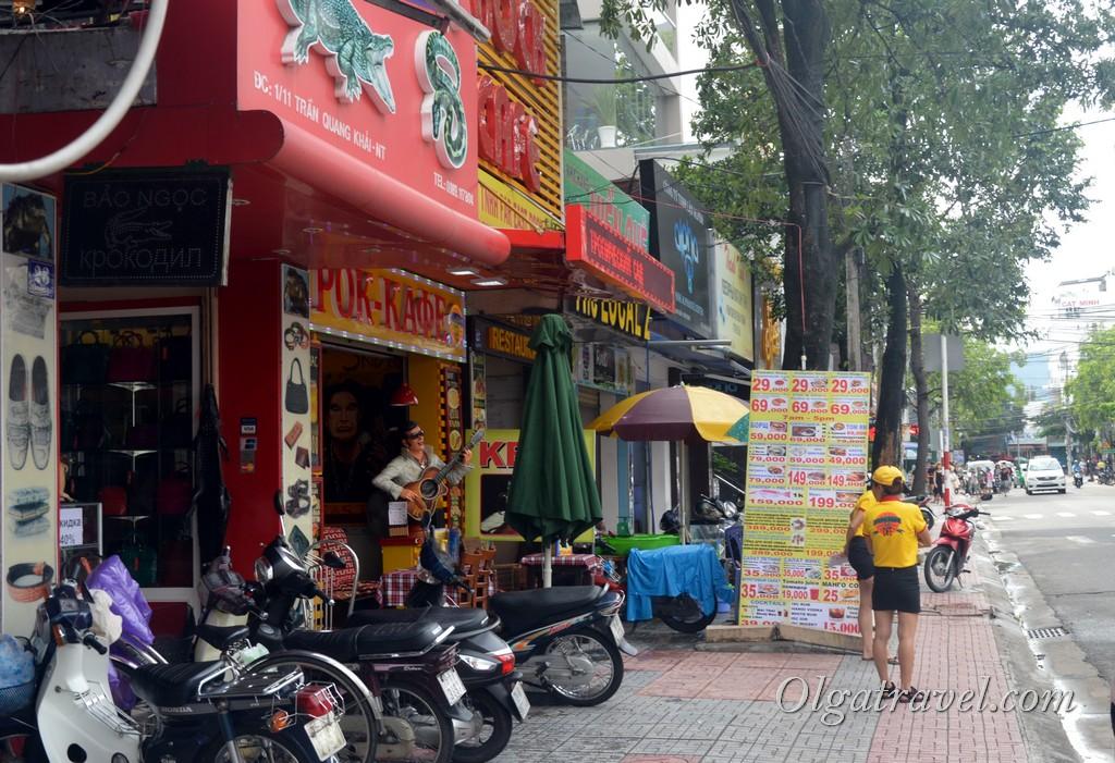 Рок кафе Нячанг