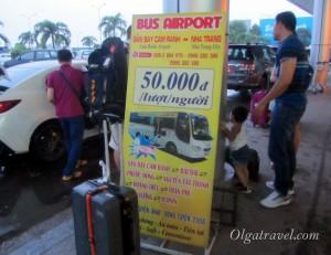 как добраться из аэропорта Камрань до Нячанга