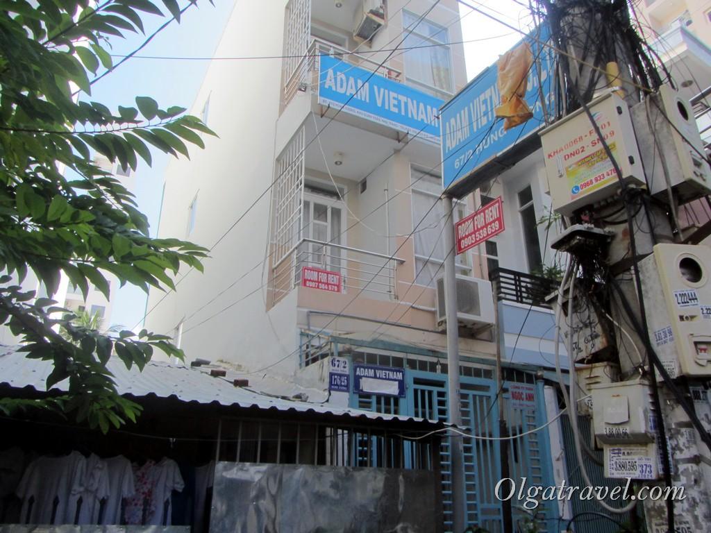снять жилье в Нячанге