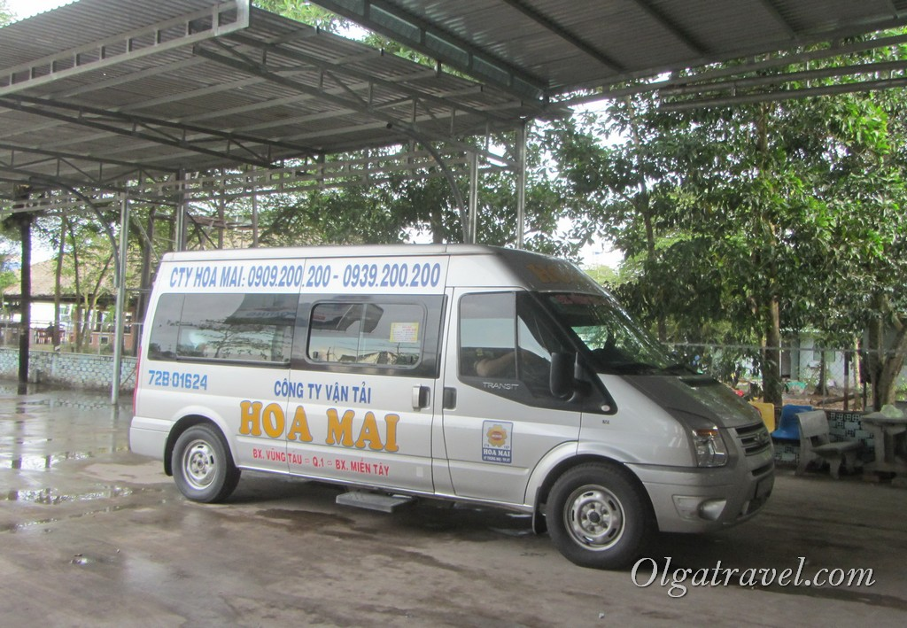 как добраться до вунгтау
