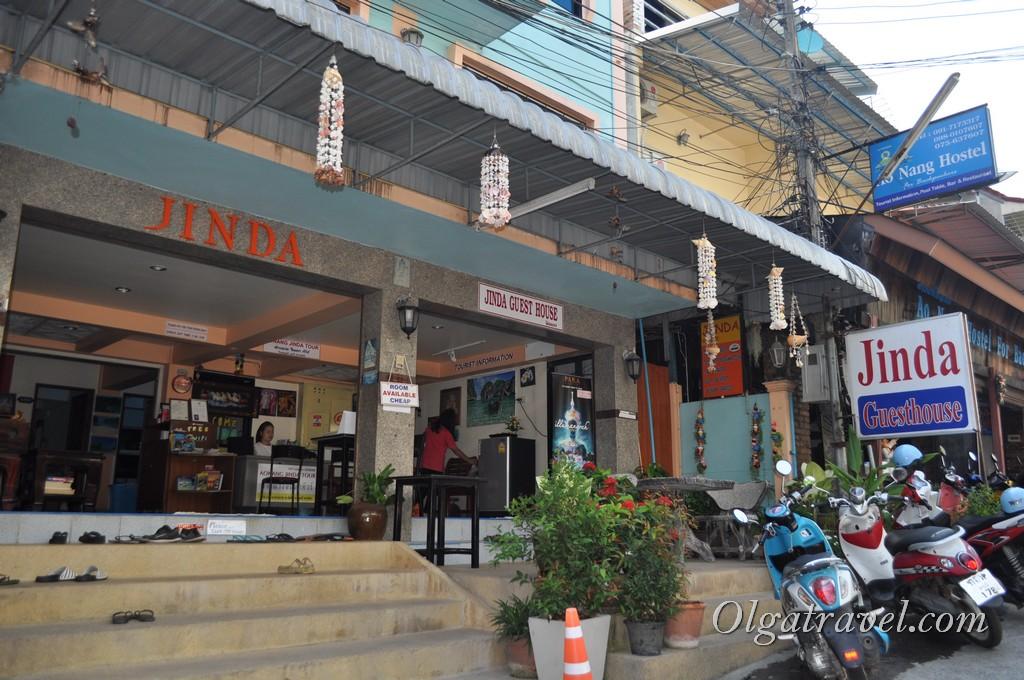 дешевые отели Ао Нанга