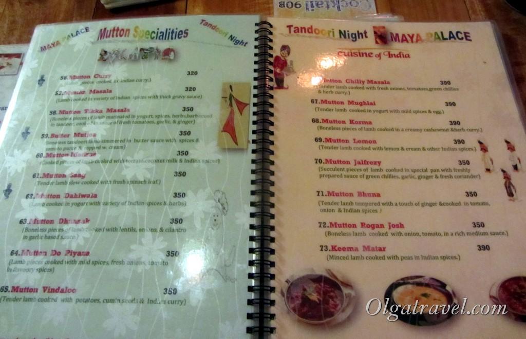 рестораны Ао Нанг