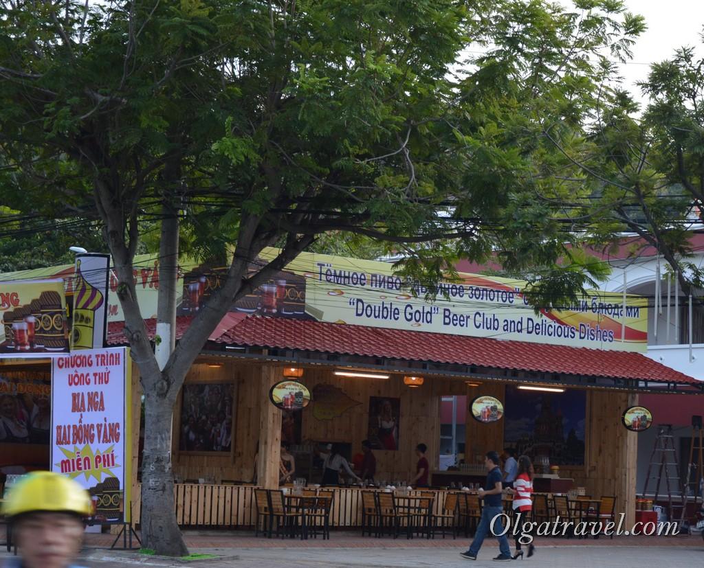 кафе Вунгтау