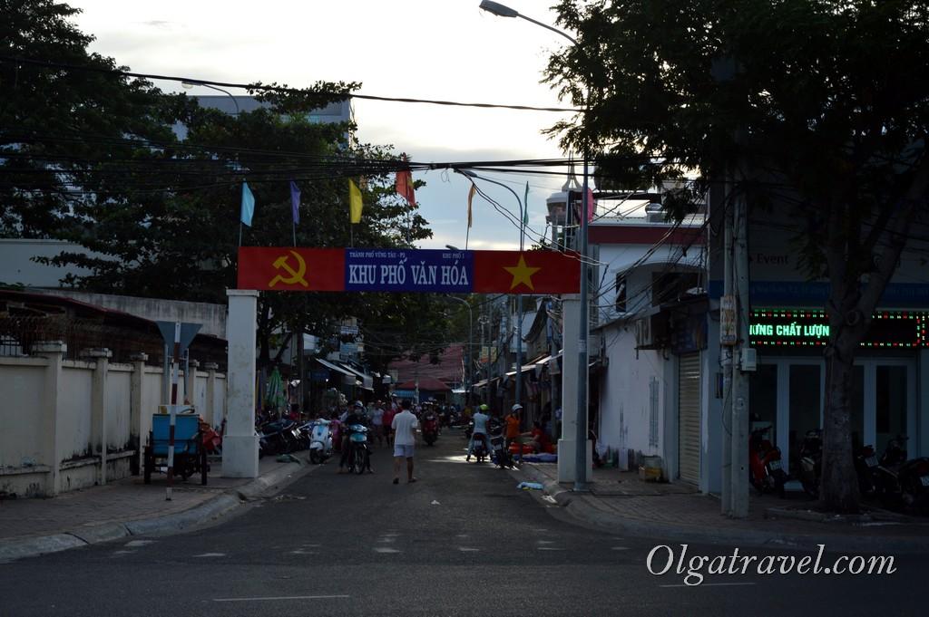 Вунгтау рыбный рынок