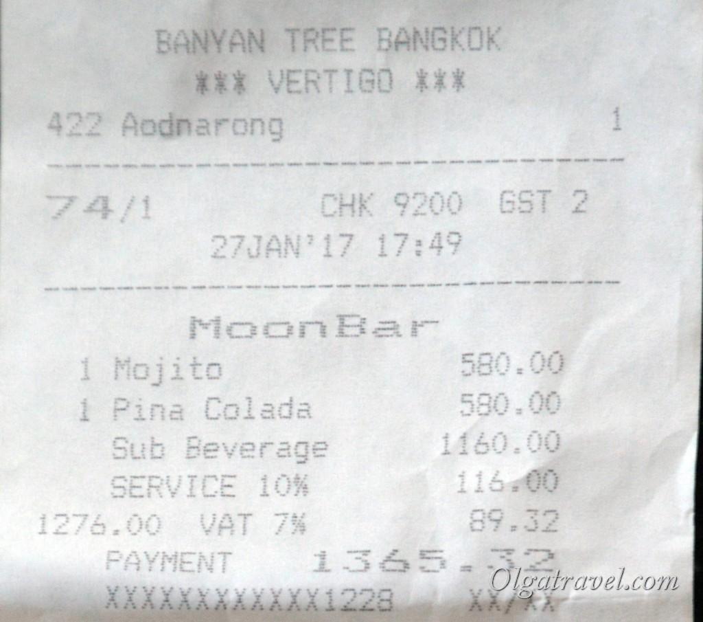 бар на крыше Бангкок цены