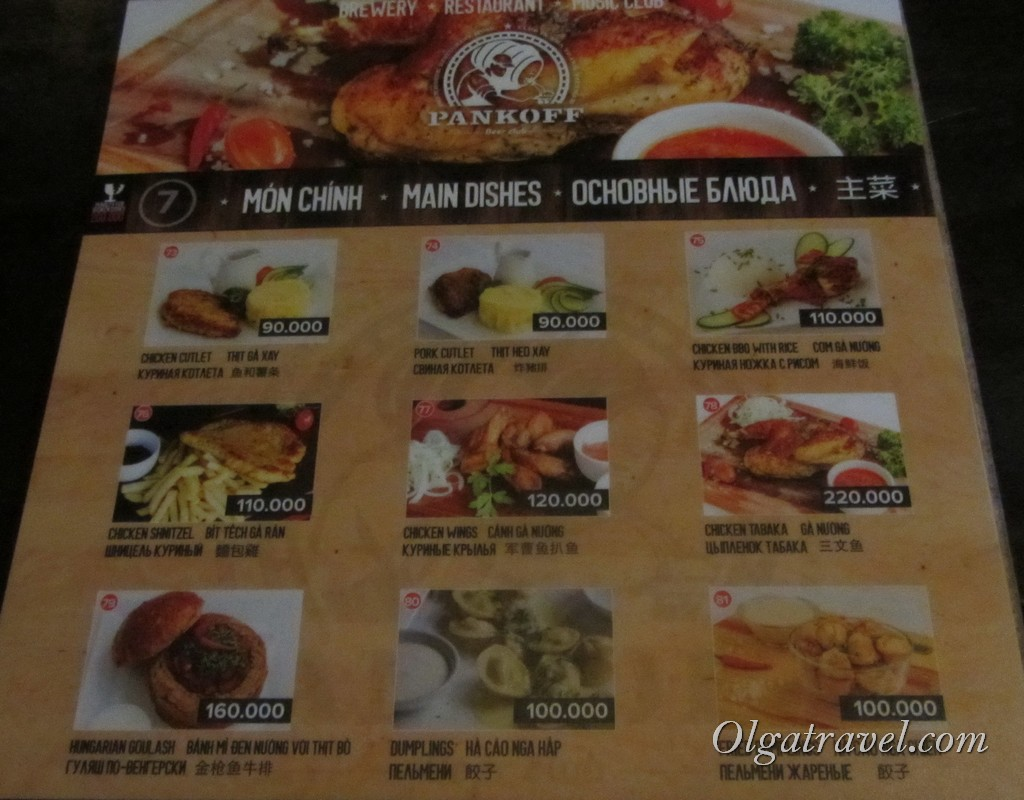цены в кафе Нячанга