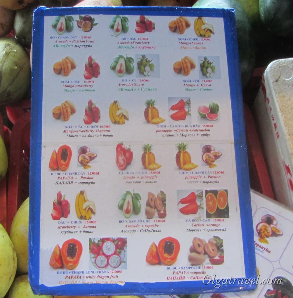 цены в Нячанге