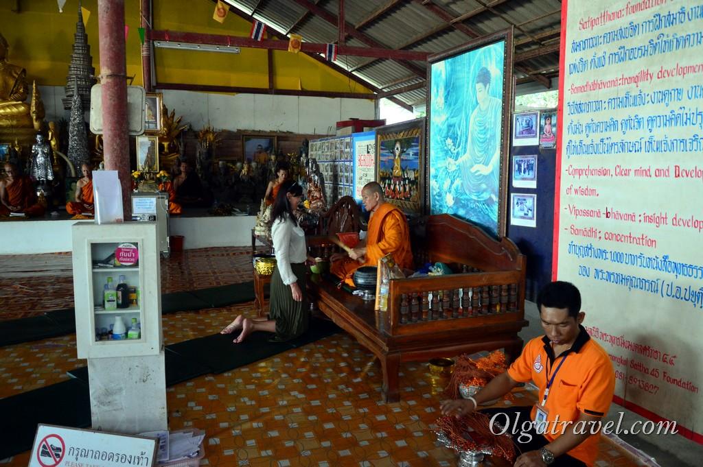 веревочка на удачу Таиланд
