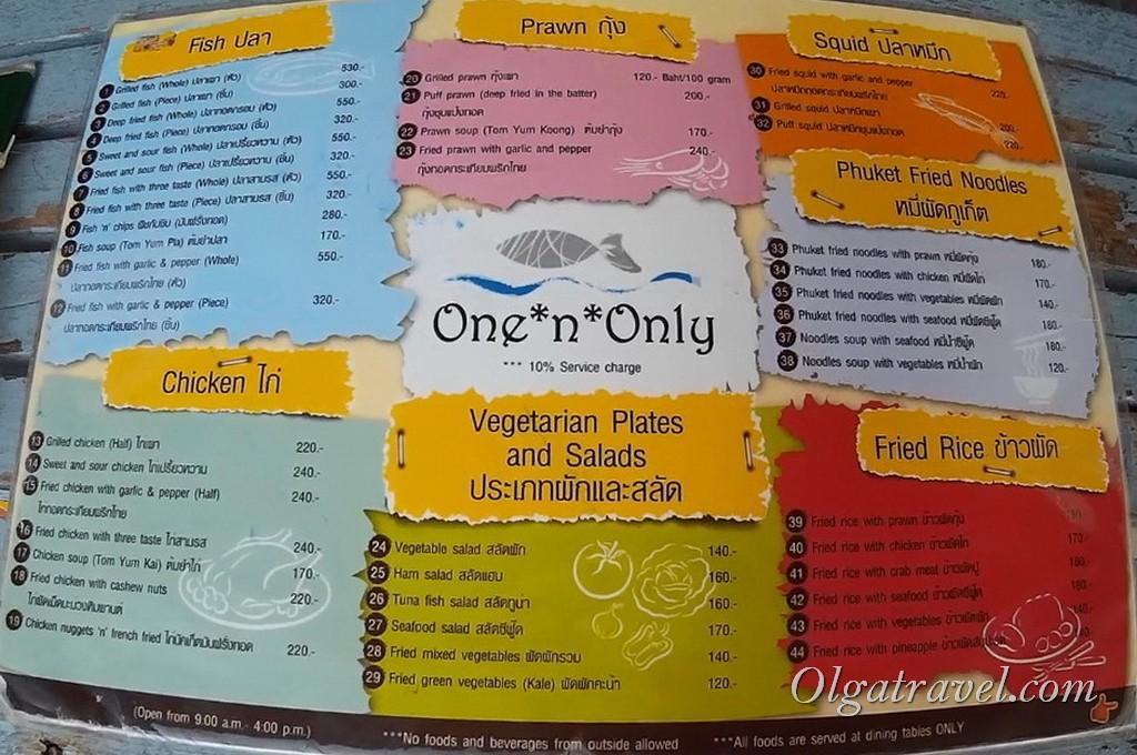 Phuket-freedom-beach-59