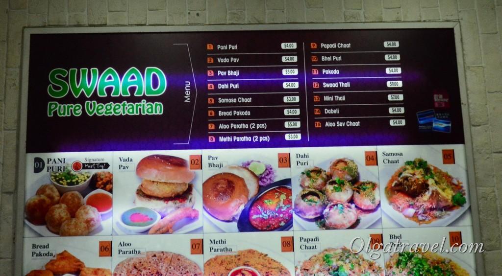 цены в Сингапуре