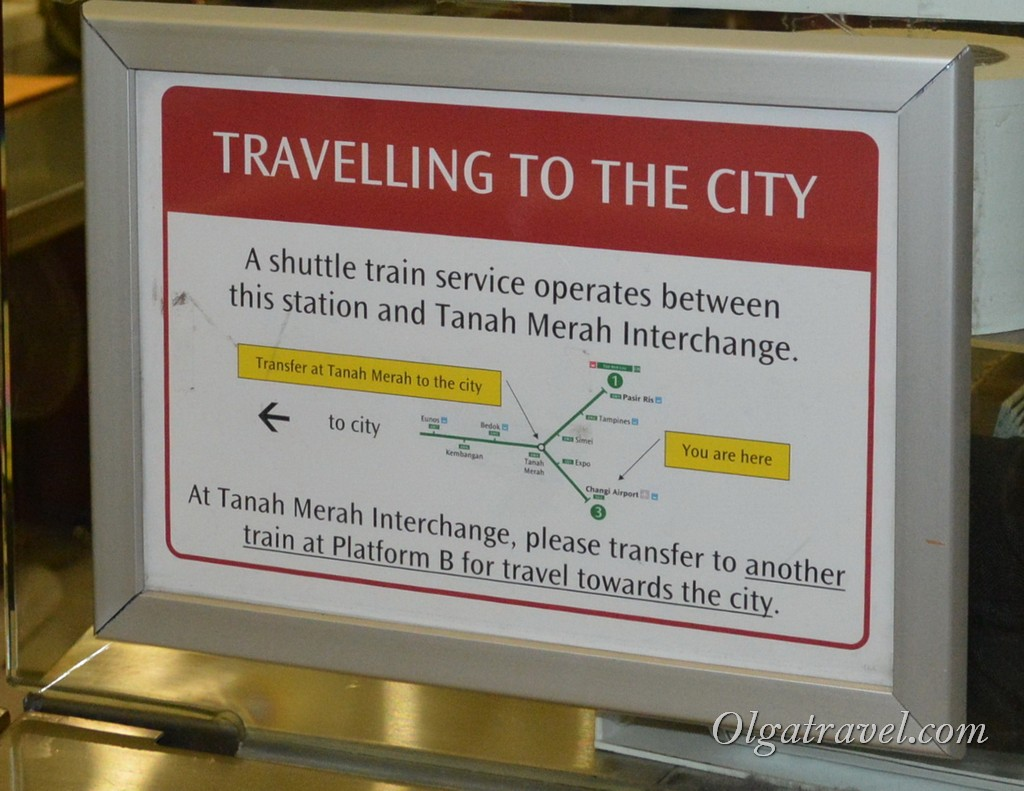 как добраться из аэропорта сингапура в центр
