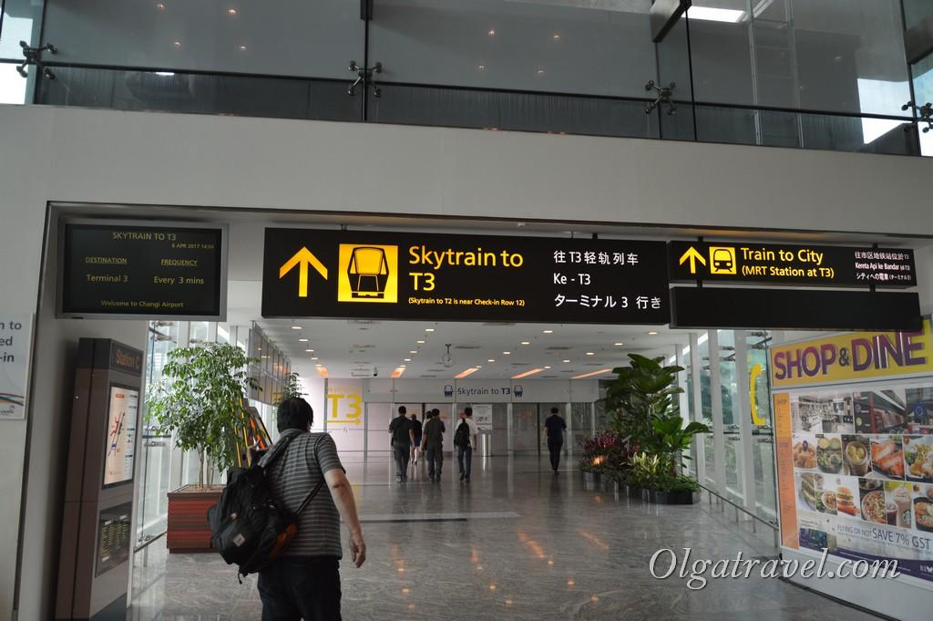 Сингапур как добраться из аэропорта в город