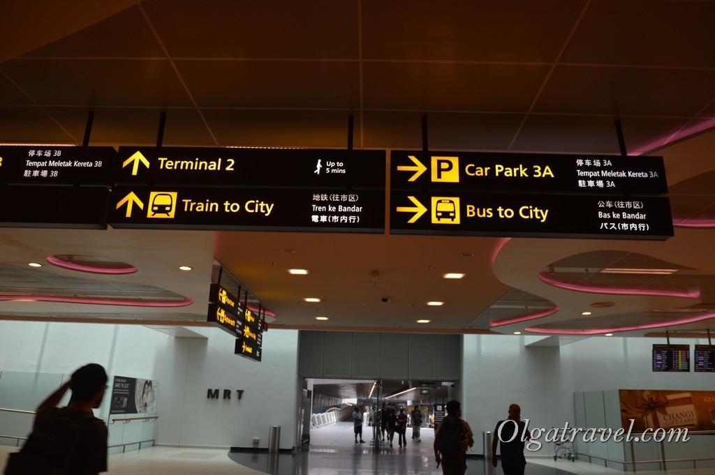 аэропорт сингапура как добраться в центр