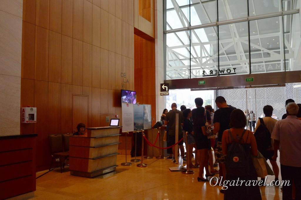 Сингапур скай бар CE LA VI