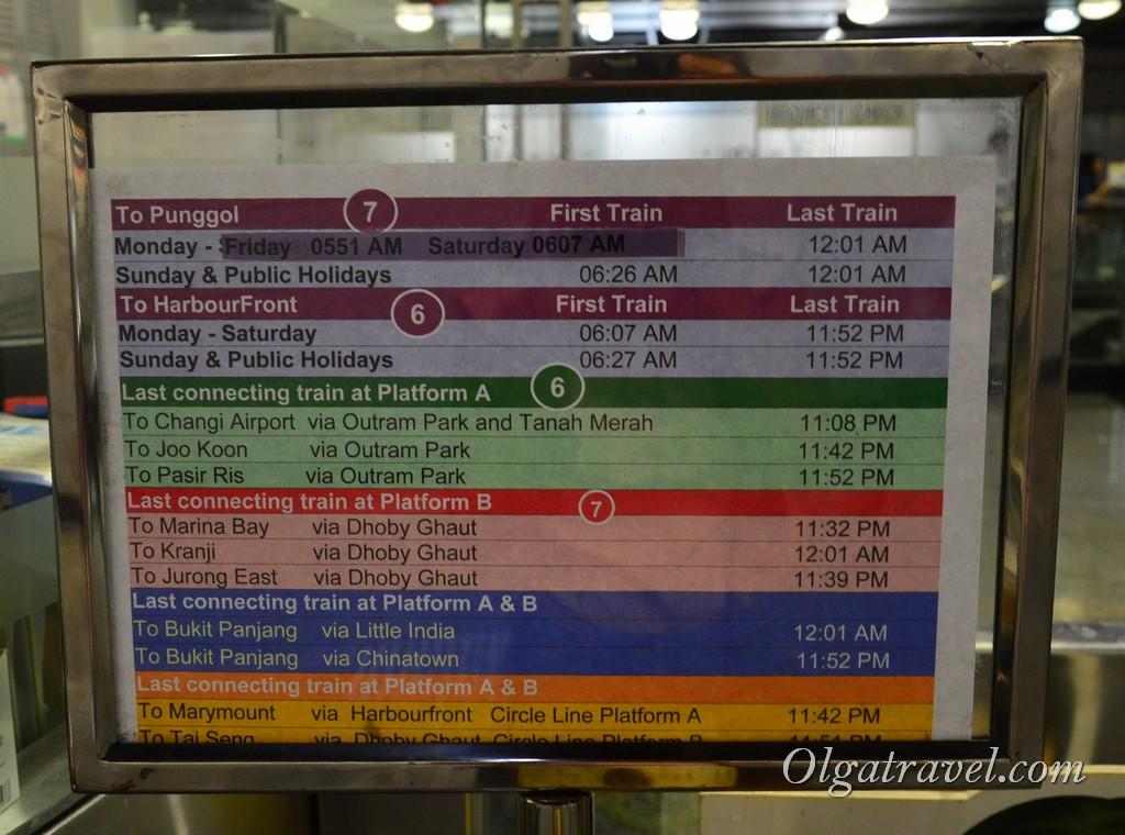 время работы метро сингапура