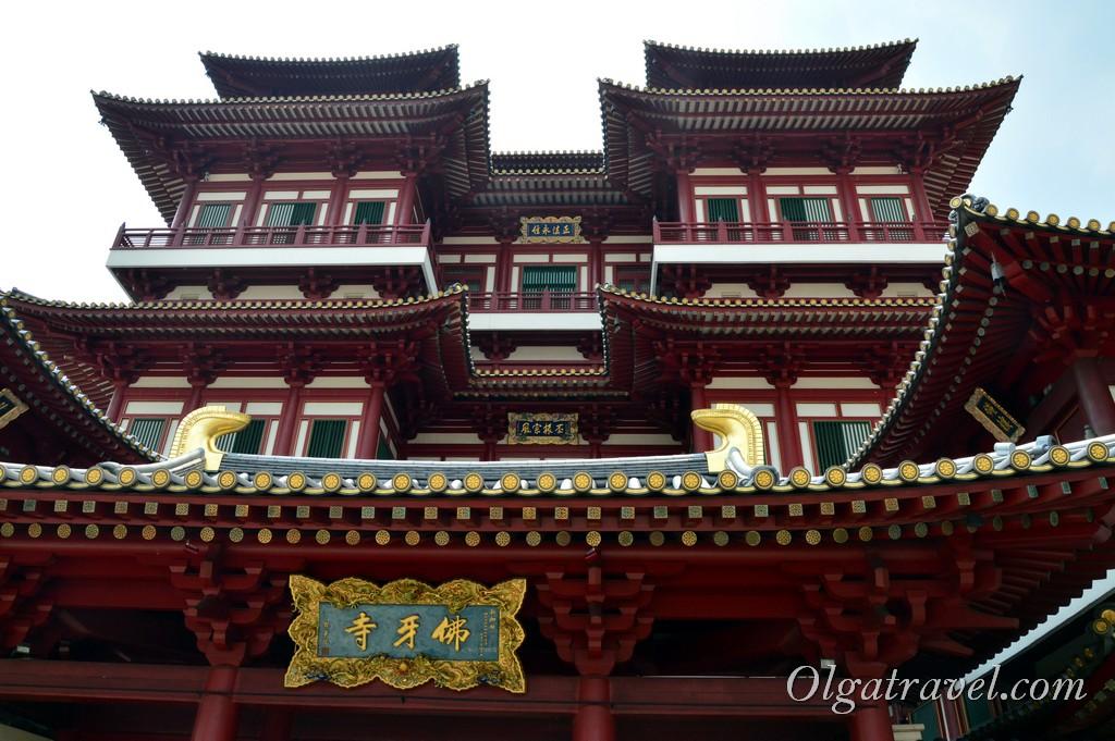 Храм зуба Будды Сингапур