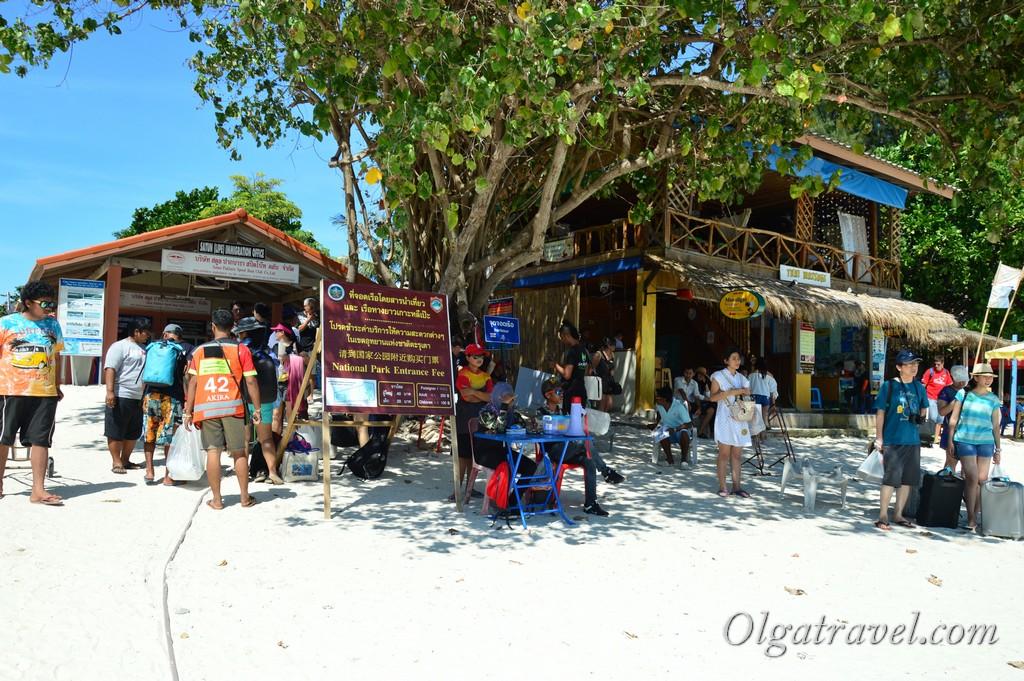 таиланд ко липе