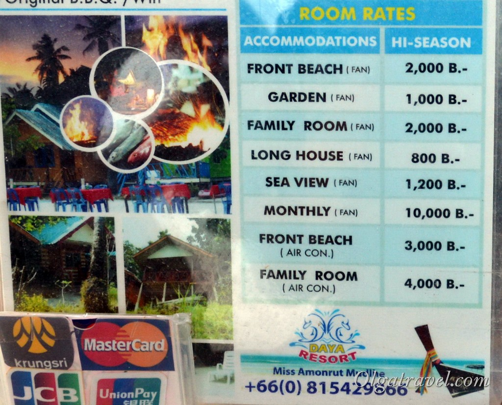Daya Resort