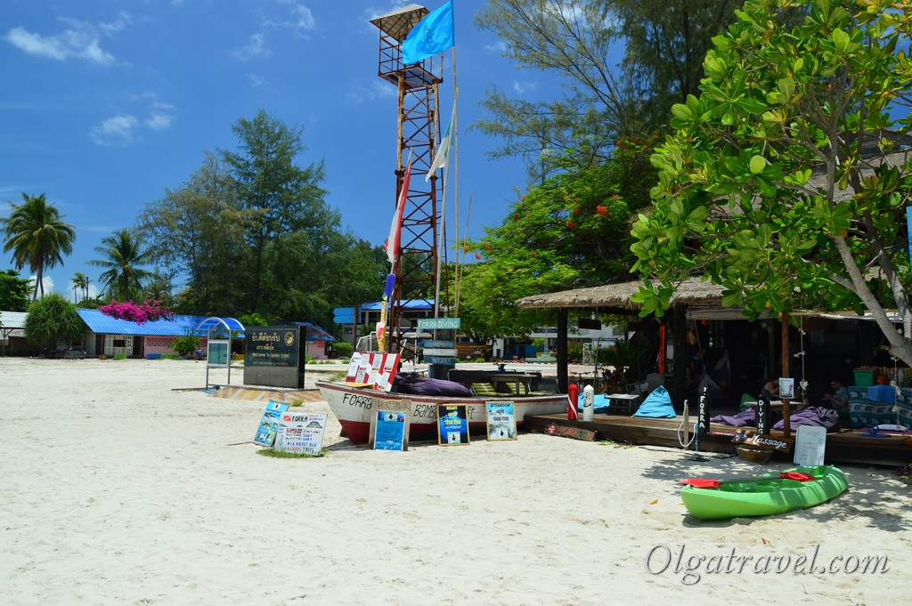 Forra Dive Resort