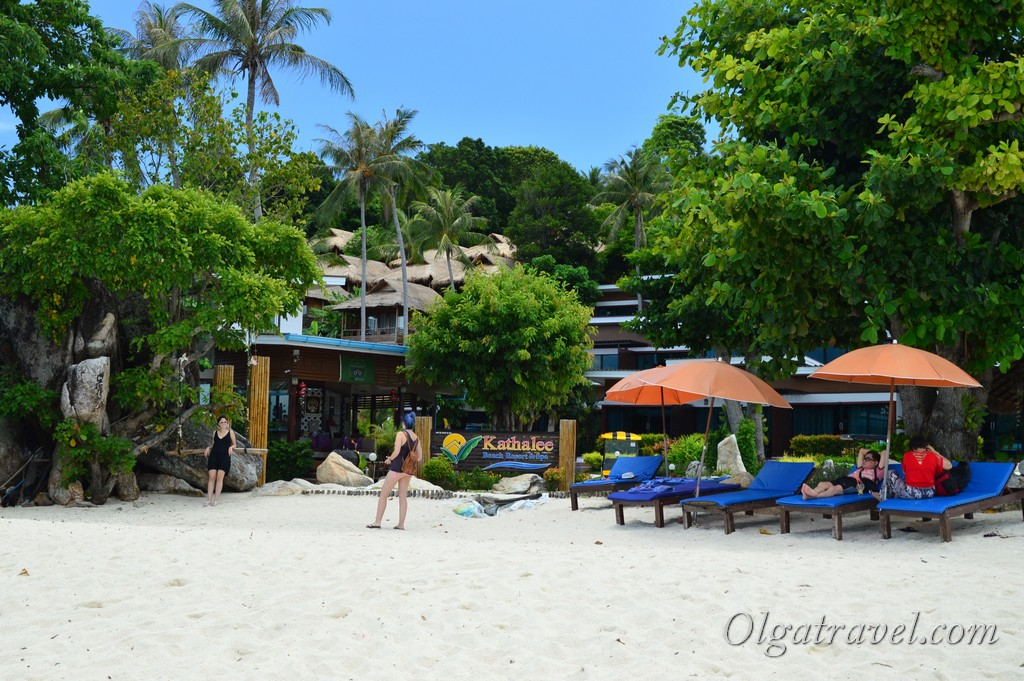 Kathalee Beach Resort