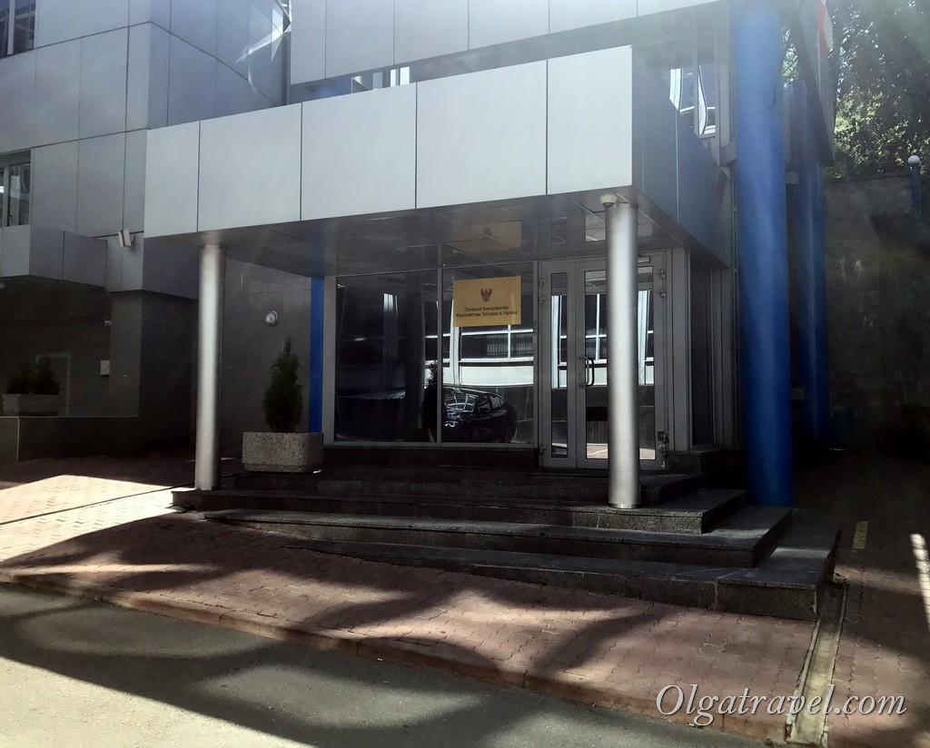 тайская виза в Киеве
