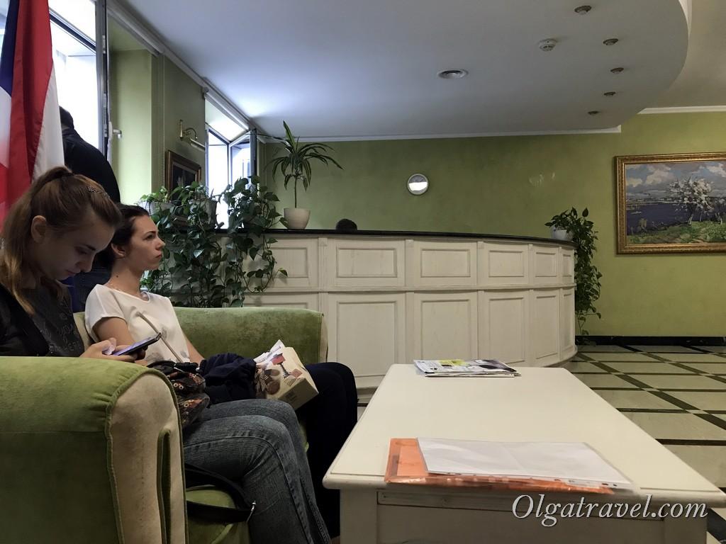 тайское консульство в Киеве