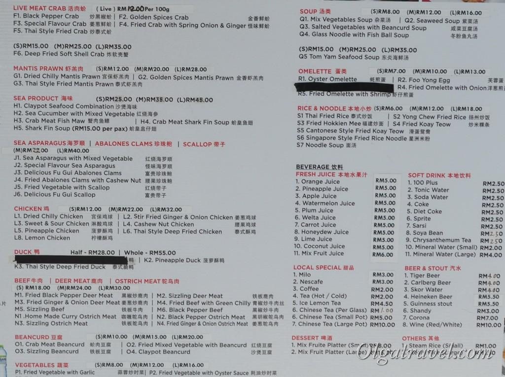 цены на Лангкави