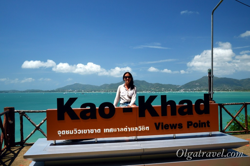 Kao Khad View Point