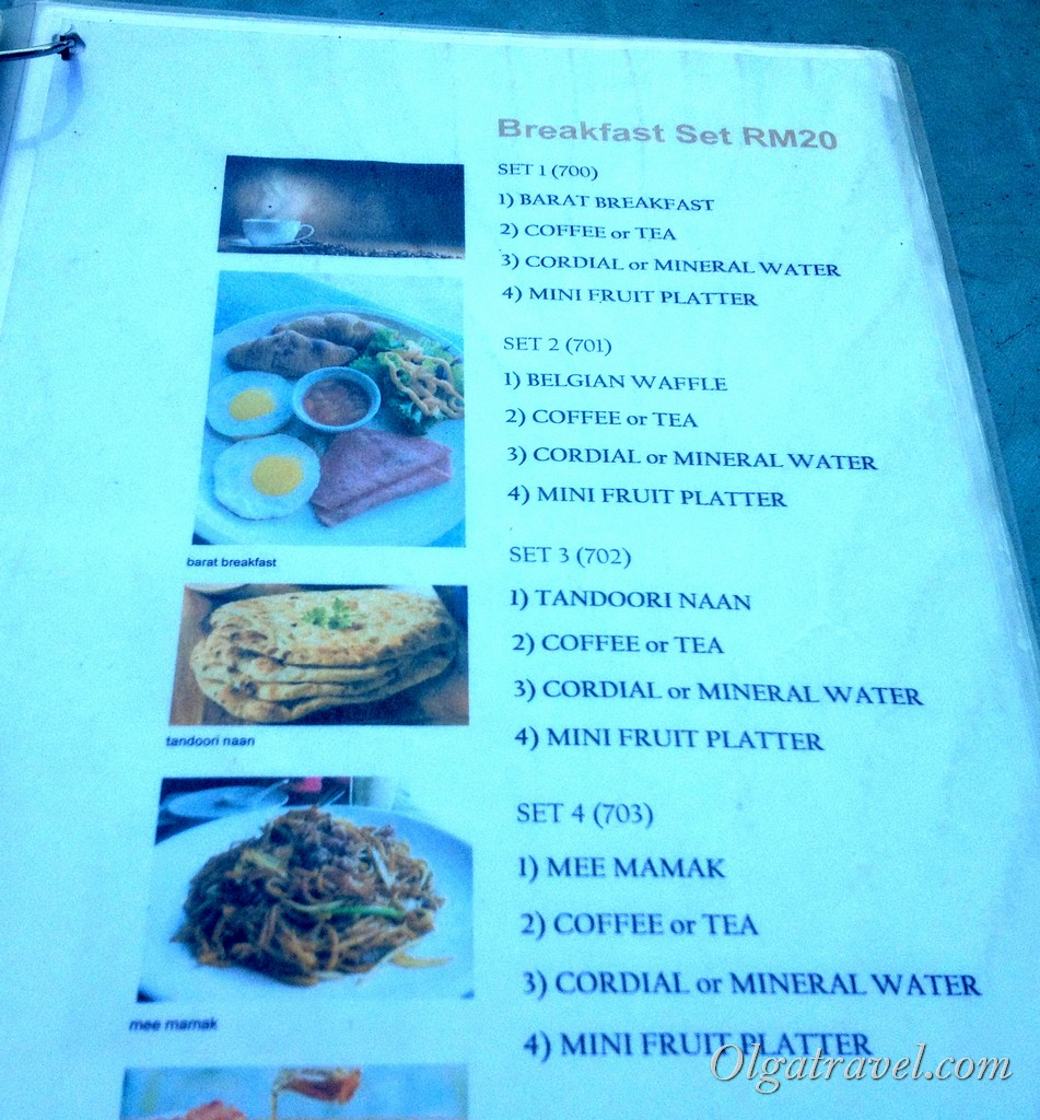 Перхентианы еда