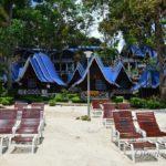 Отели Перхентиан: Coral View Island Resort. Наш подробный отзыв с фото и видео
