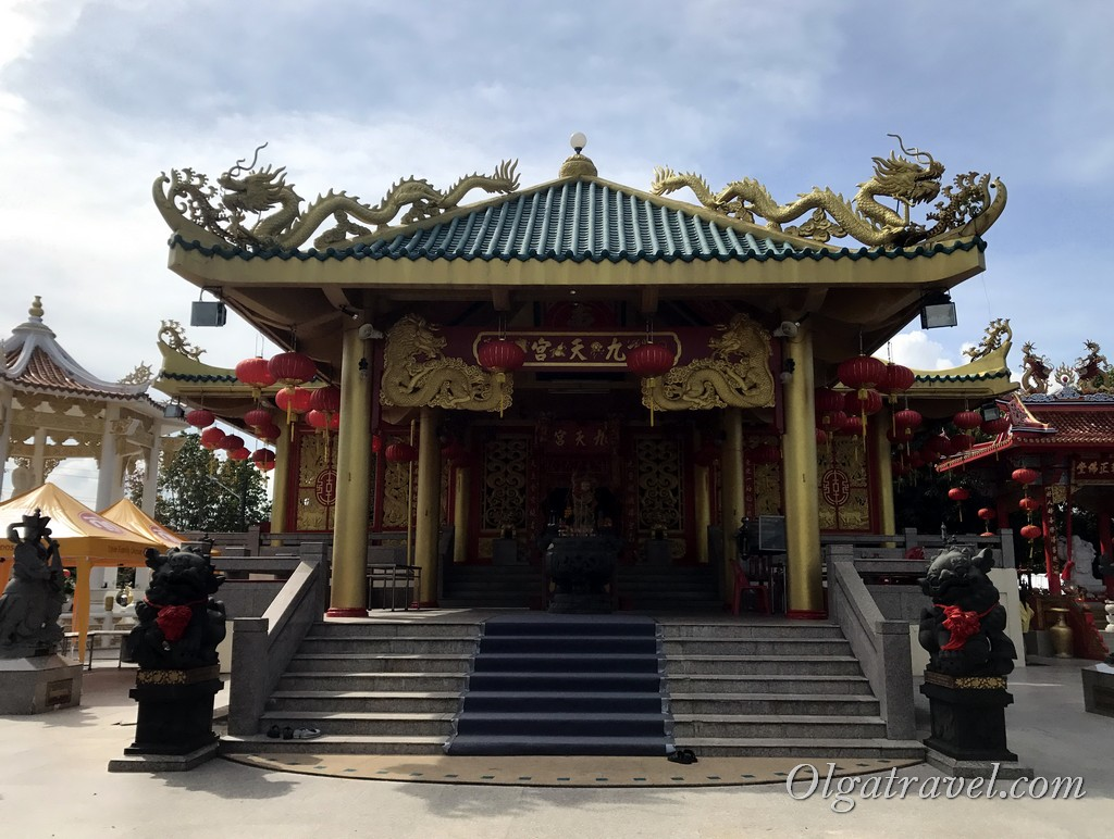 парк Saphan Hin Пхукет