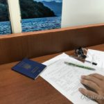 Продление визы на Пхукете: быстро и легко