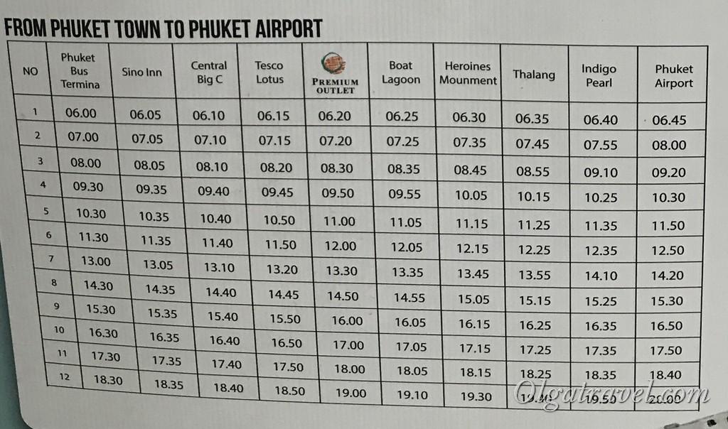 автобус в аэропорт Пхукет