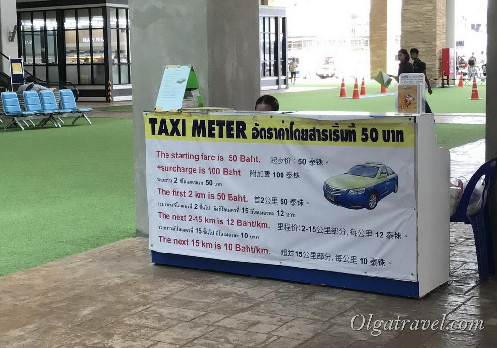 Как добраться из аэропорта Пхукета до отеля