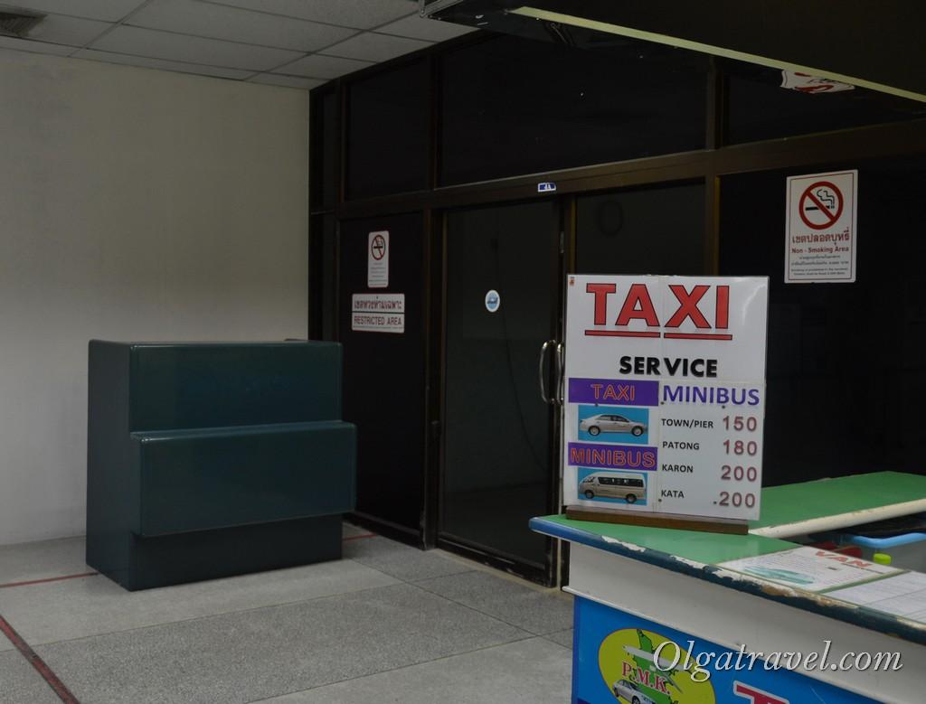 Как добраться из аэропорта Пхукета до Каты