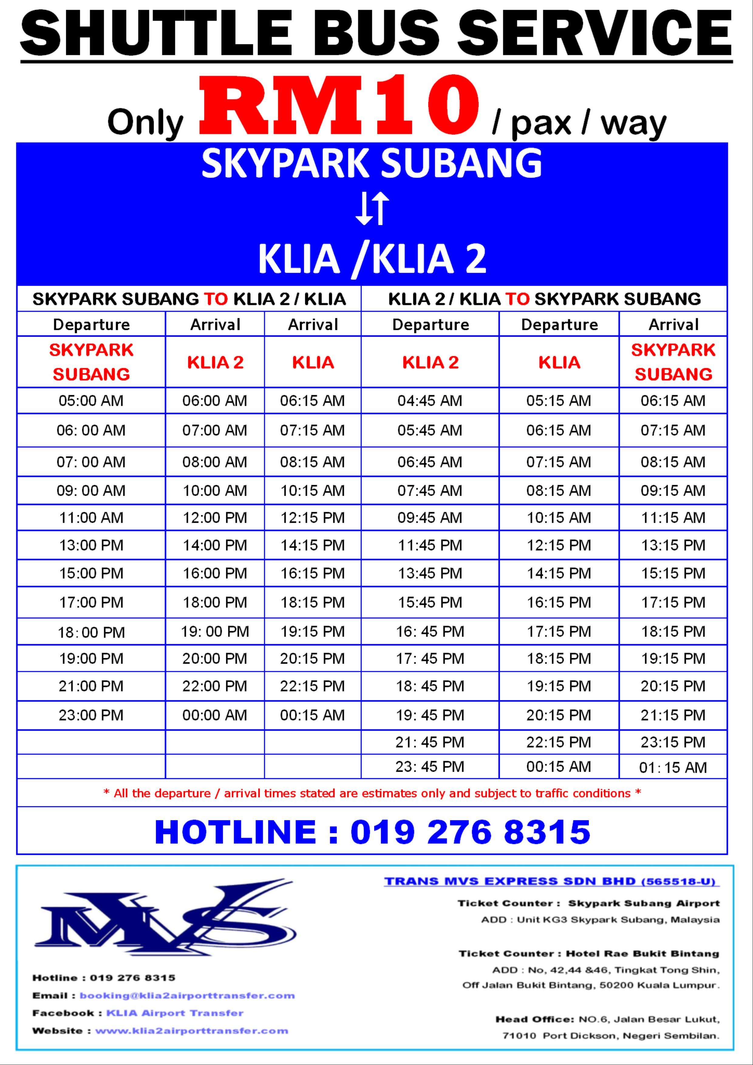 аэропорт субанг куала лумпру как добраться
