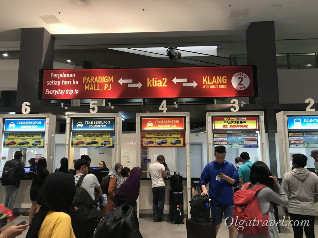 аэропорт KLIA 2 как добраться