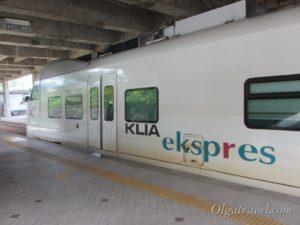 Как добраться из аэропорта Куала-Лумпур до центра