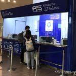 Возврат Tax Free в Малайзии: как вернуть налог с покупок