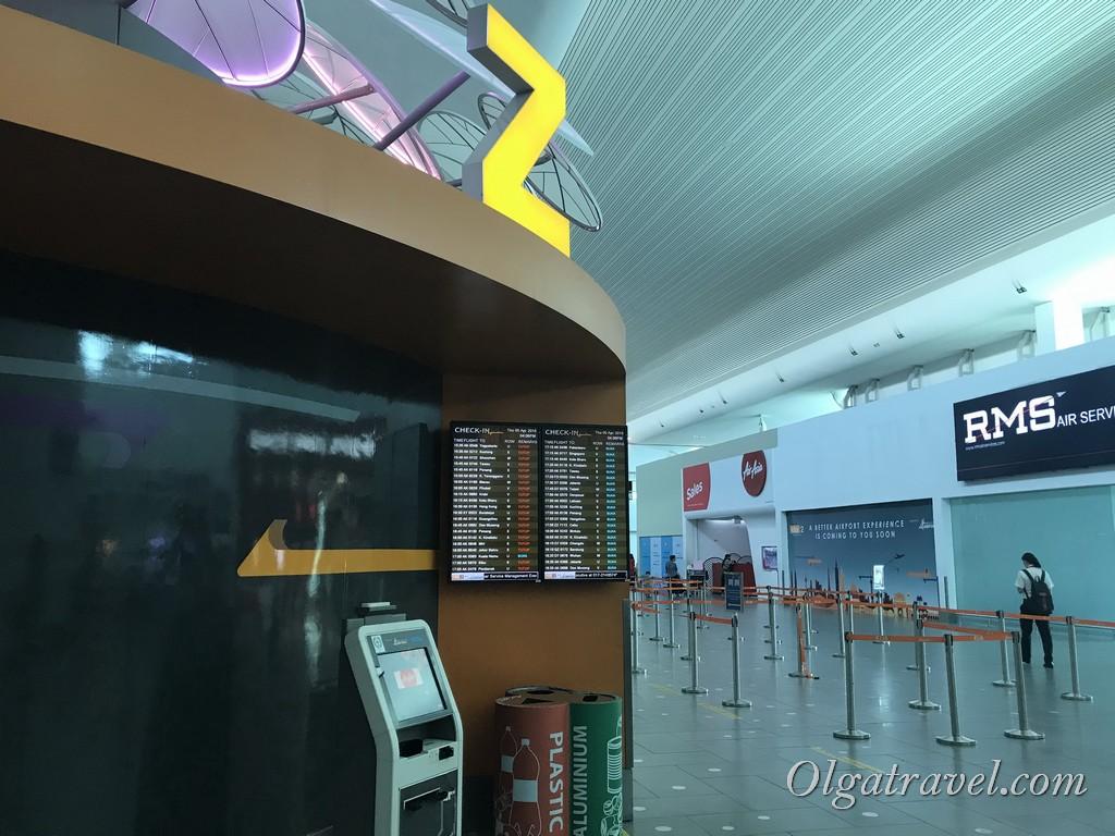 аэропорт KLIA 2