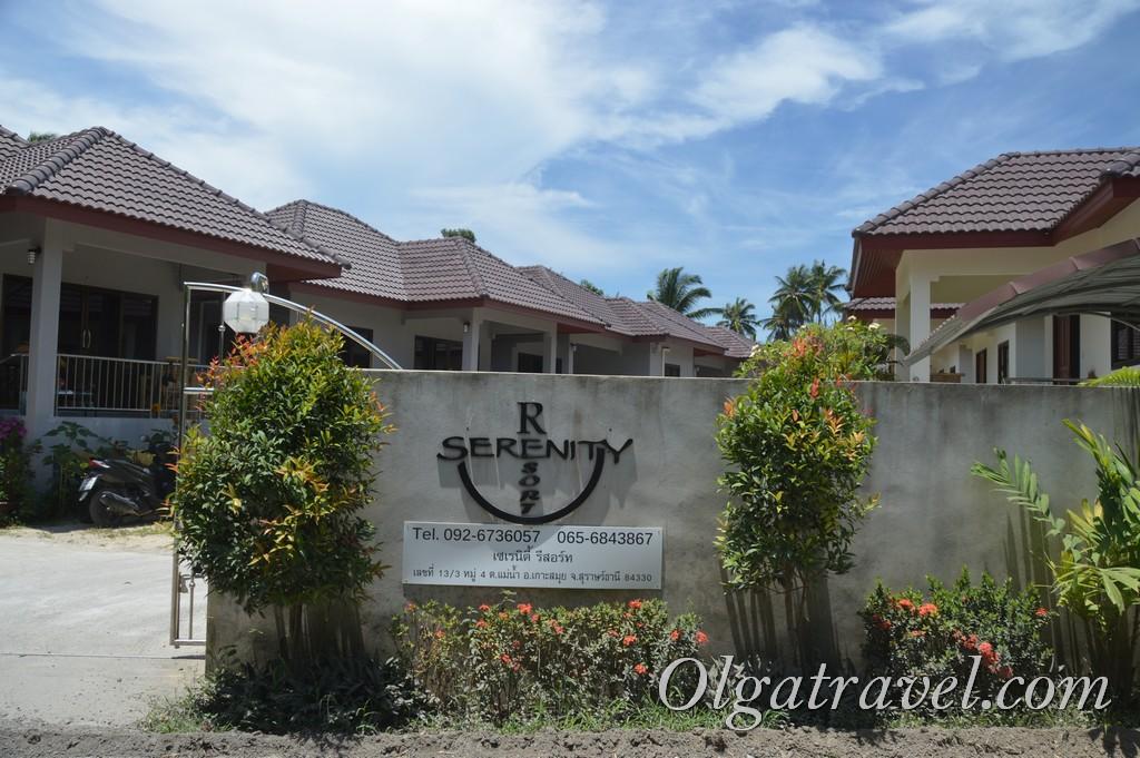 Serenity Resort Samui