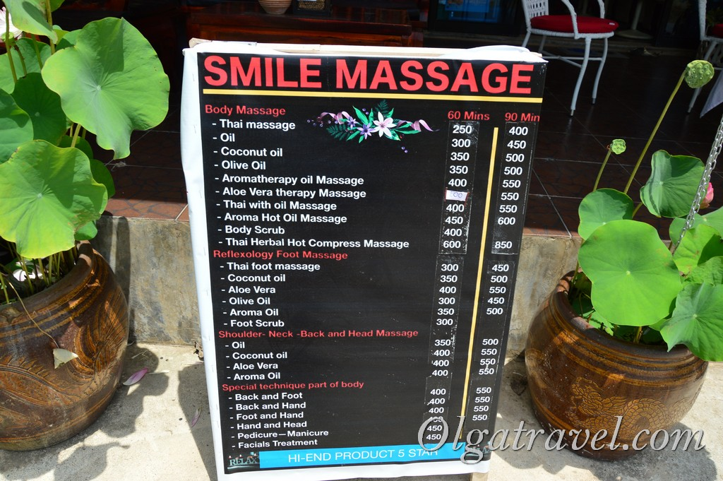 остров ланта таиланд цены
