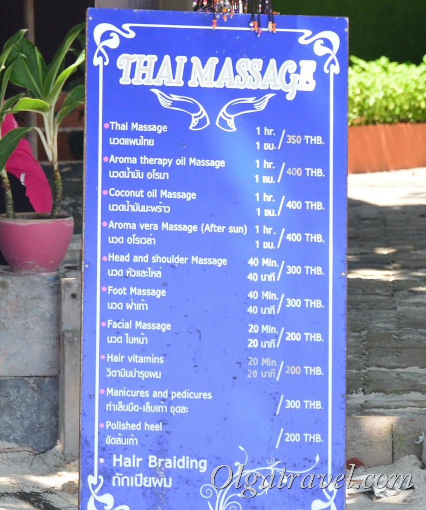 пляж Вонг Дуан цены