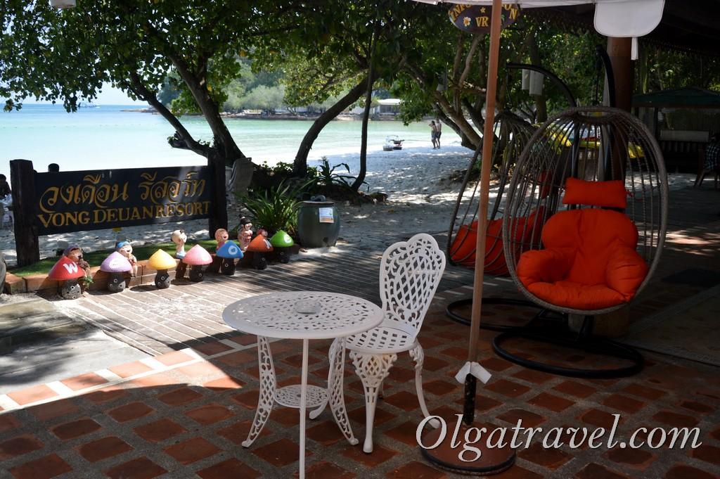 отели Самета Vongdeuan Resort