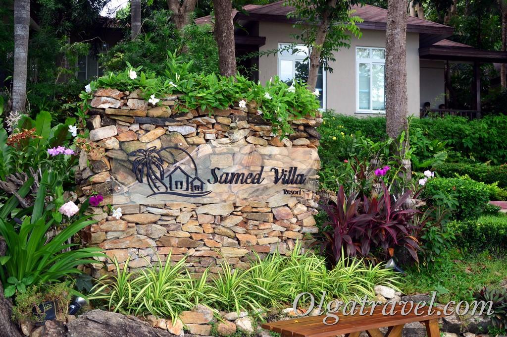 Samed Villa Resort