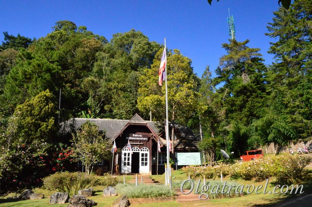 Royal Agricultural Station Angkhang