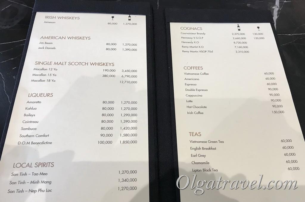 VinOasis Phu Quoc цены