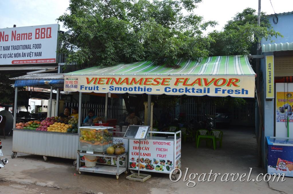 фукуок вьетнам